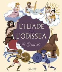 L'Iliade & l'Odissea